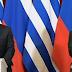 """Ο Πούτιν ξεφτίλισε τον ''σαχλαμάρα"""" Τσίπρα"""