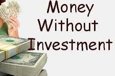 बिना पैसा लगाए घर बैठे पैसा कमाए