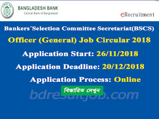 Bankers´Selection Committee Secretariat (BSCS) Officer (General) Job Circular 2018
