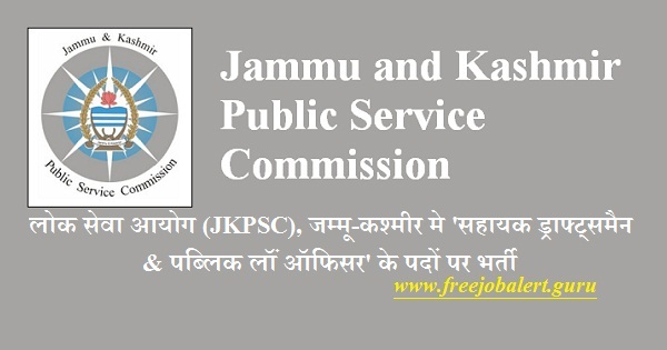 Jammu and Kashmir Public Service Commission, JKPSC, PSC, PSC Recruitment, Jammu and Kashmir, Assistant Draftsman, Law Officer, Graduation, LLB, Law, Latest Jobs, jkpsc logo