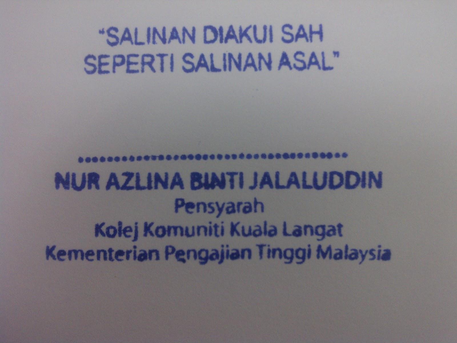 Salinan Diakui Sah Certified True Copy