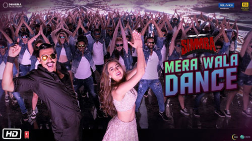 Mera Wala Dance Lyrics |  Simmba | Neha Kakkar | Nakash Aziz