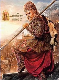Baixar A Lenda do rei Macaco 2: Viagem ao Oeste Dublado Grátis
