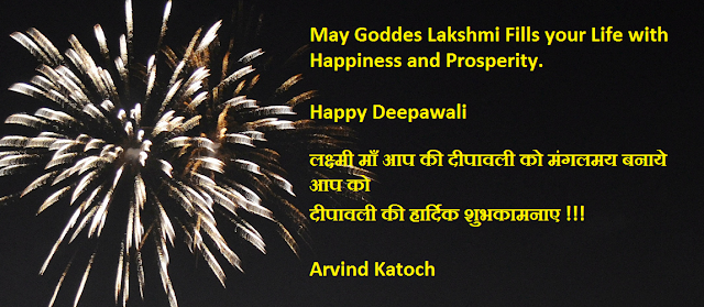 Deepawali, Hindi, Card,