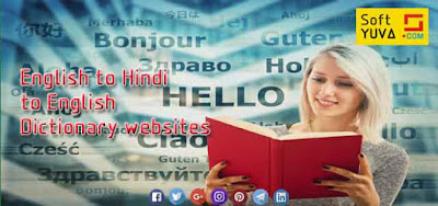 English to Hindi to English Dictionary websites