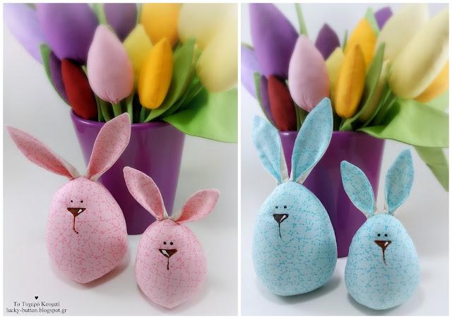 """Easter bunny egg"" Κουνελάκι αβγουλάκι χειροποίητο πασχαλινό διακοσμητικό, πασχαλινή μπομπονιέρα βάπτισης."