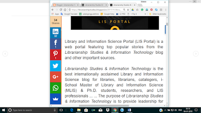 Librarianship Studies blog on a laptop