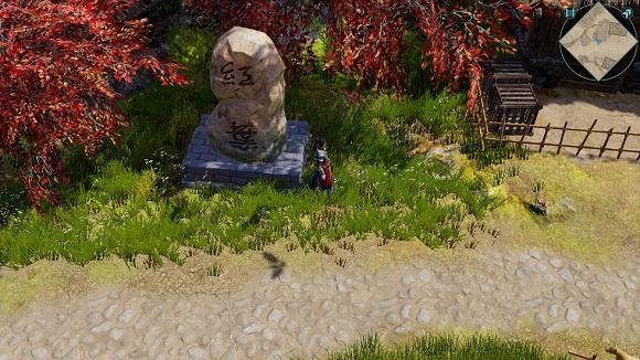 tales-of-hongyuan-pc-screenshot-www.ovagames.com-2