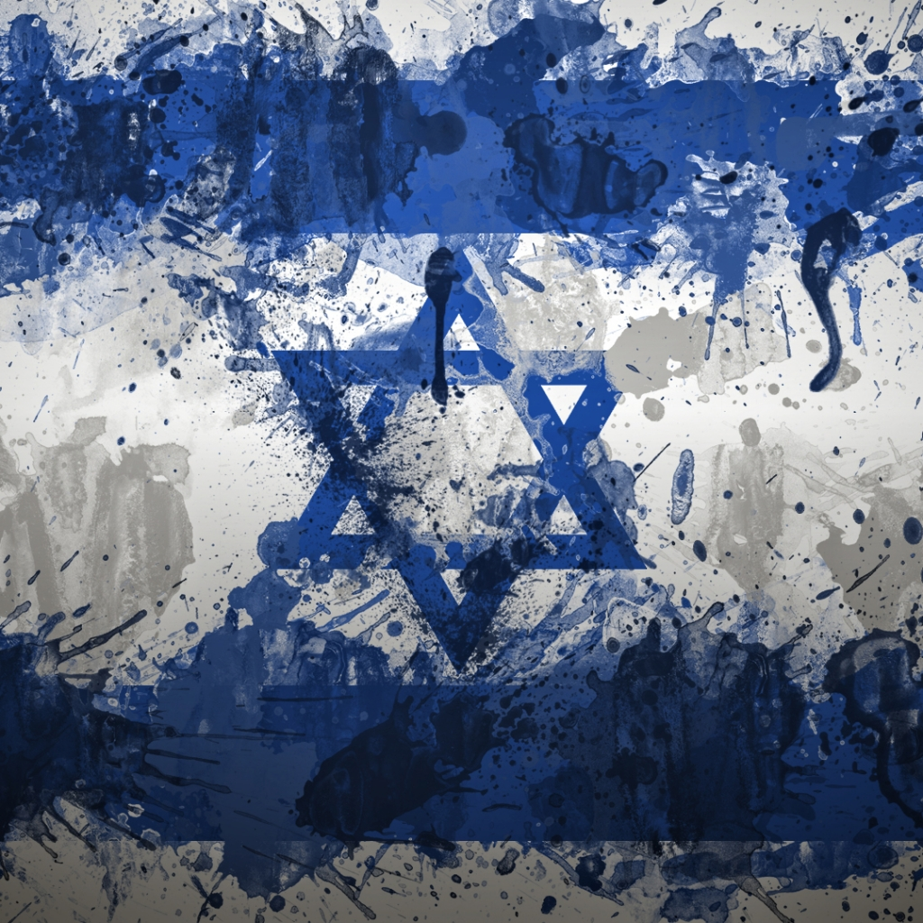 flag of israel wallpaper - photo #3