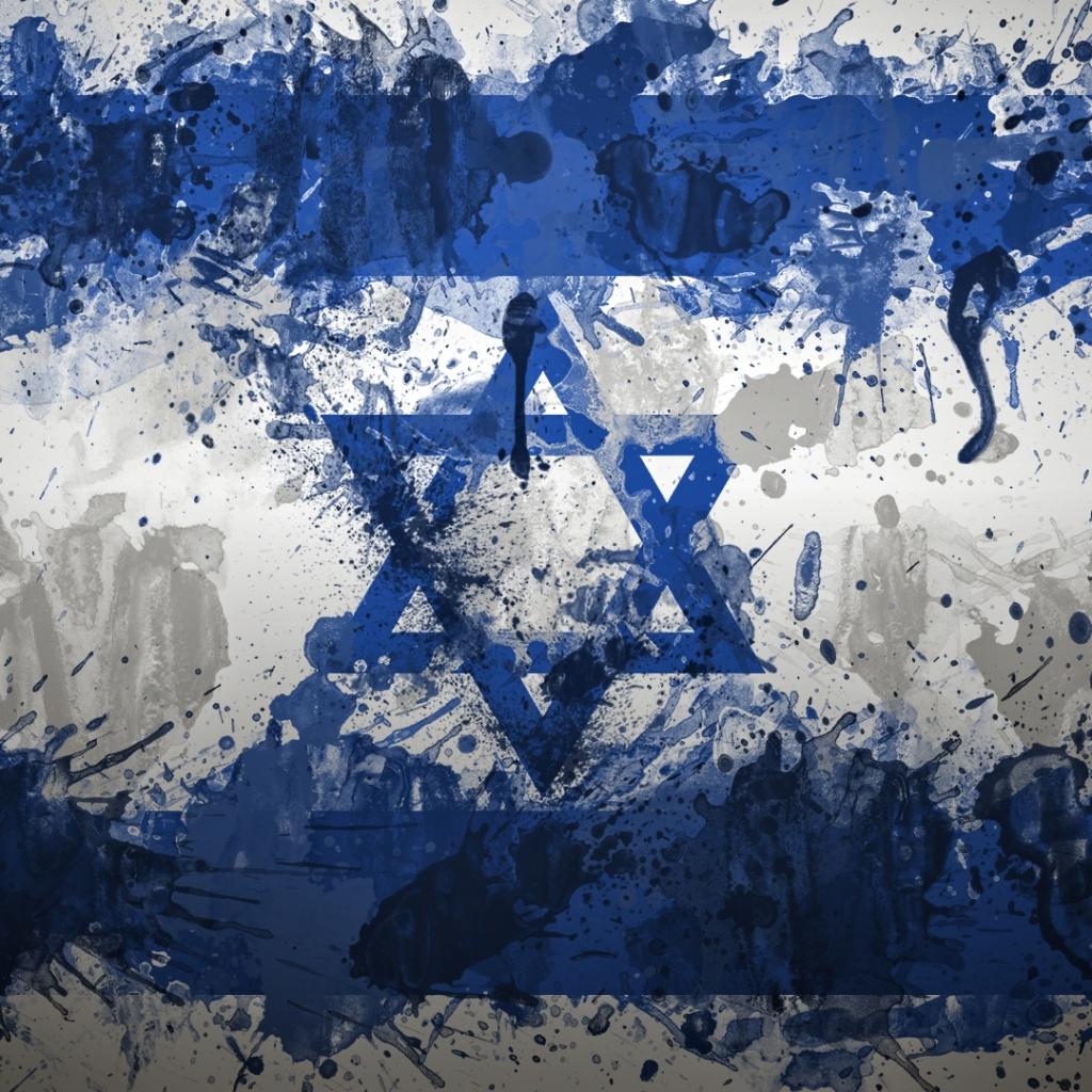 3d Broken Glass Wallpapers Graafix Wallpaper Flags Of Israel