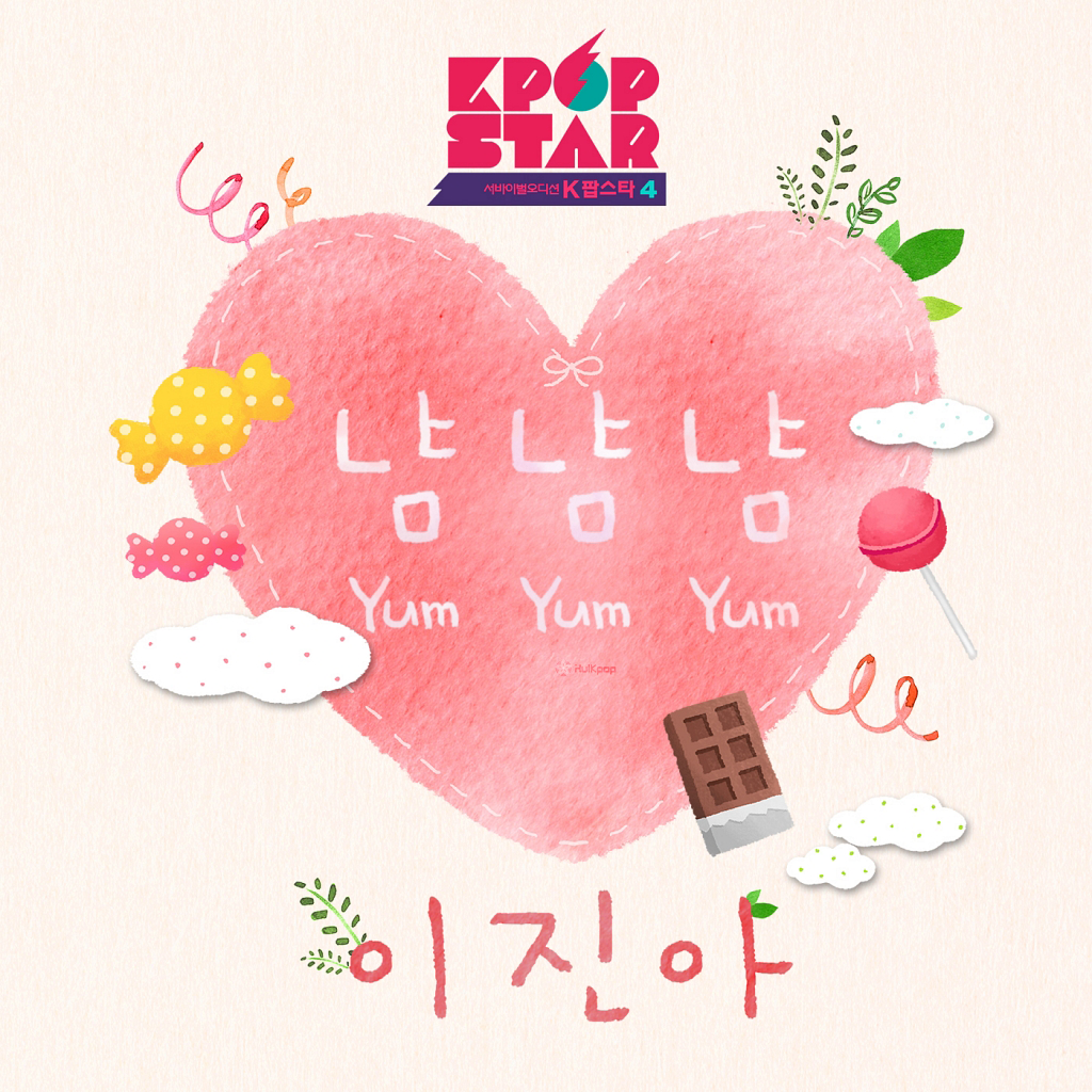 [Single] Lee Jin Ah – KPOP Star Season 4 `Yum Yum Yum`