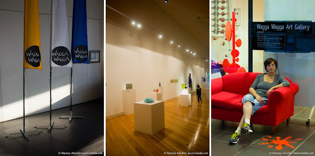 Wagga Wagga Art Gallery