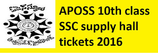 APOSS SSC Supply Hall Ticket 2016 Download Now