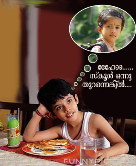 Malayalam Funny Pictures Funny Pics Box