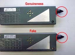 fake and genuines