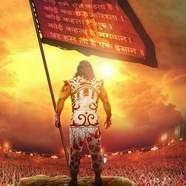 MSG Messenger of God Movie Ost Soundtrack Movie Song Lyrics Never Ever Gurmeet Ram Rahim Singh