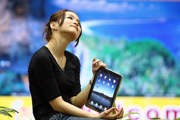 Công Ty FPT Telecom Chính Thức Triển Khai IPV6 Vào Đầu Tháng 7 1