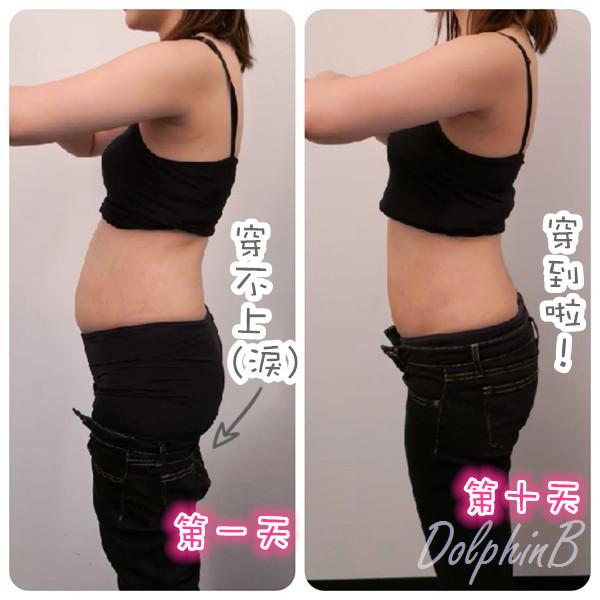 紥身, 紥肚, 產後, 產後修身, 瘦身, 產後紥肚