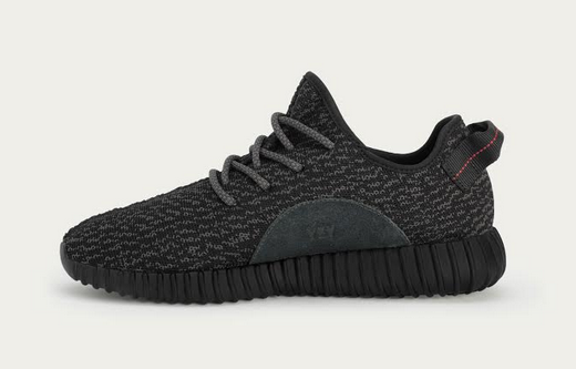 0c4868877 wholesale melding the forward thinking technologies of adidas with a  classic aesthetic the yeezy boost 350