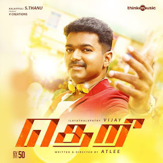 theri movie audio release posters