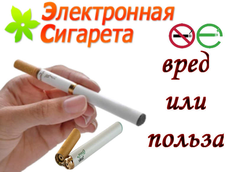 презентация вред табачных изделий