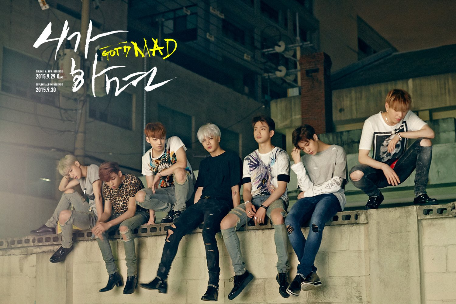MP3] Download lagu GOT7 - If You do MAD full album with
