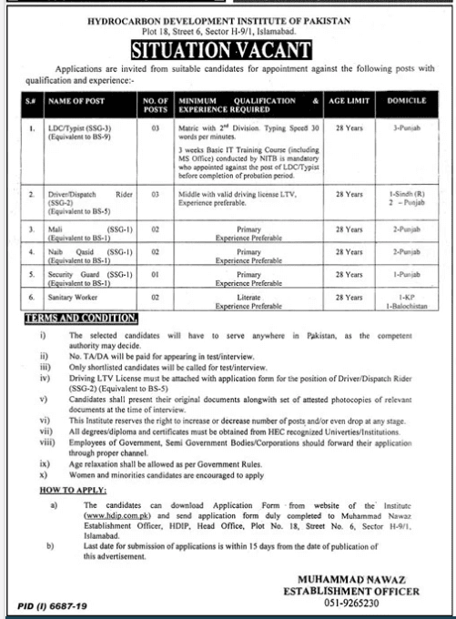 Jobs in Hydrocarbon Development Institute June 2020 – Latest jobs in Pakistan