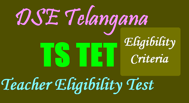 Eligibility Criteria for TS TET 2017,paper i TSTET Eligibility criteria, paper ii TSTET Eligibility criteria,Apply Online,tstet.cgg.gov.in,Last date to apply,exam date,hall tickets,results,answer key