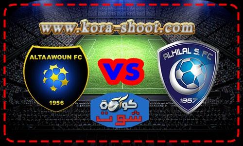 مشاهدة مباراة الهلال والتعاون بث مباشر 29 04 2019 الدوري السعودي