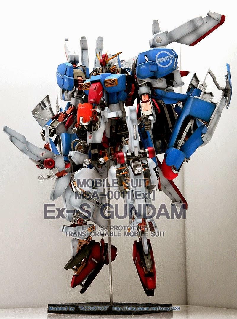 Gundam Family Mg 1 100 Msa 0011 Est Ex S Gundam Open