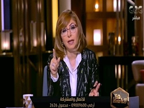 برنامج هنا العاصمة حلقة الأحد 26-11-2017 لميس الحديدى
