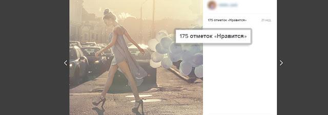 продвижение в instagram сервис отзывы