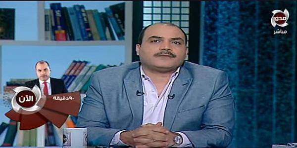 برنامج 90 دقيقة 3/7/2018 محمد الباز 3/7