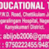 Abi Educational Trust, Kanyakumari, Wanted Assistant Professors / Lecturers / Teachers- Salary upto Rs.45000/-
