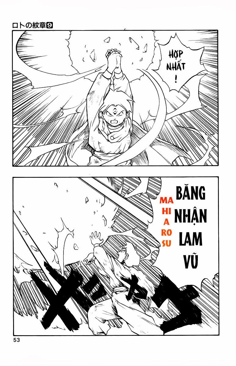 Dragon Quest: Emblem of Roto chapter 31 trang 3