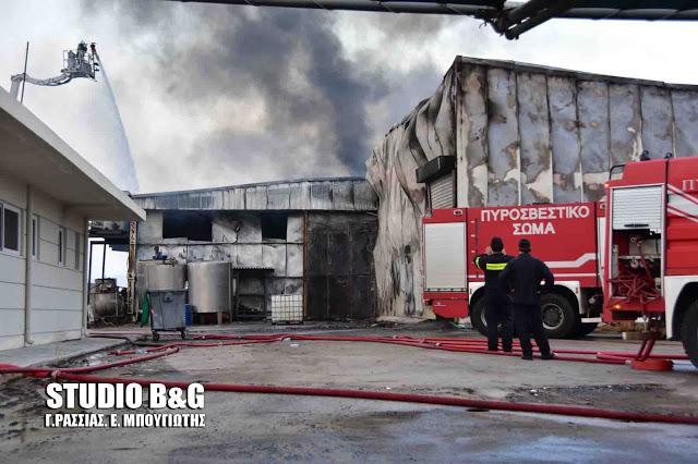 """Ανακοίνωση του Αγροτοκτηνοτροφικού Συλλόγου Αργολίδας για την καταστροφή του εργοστασίου """"Εσπερίδες"""""""