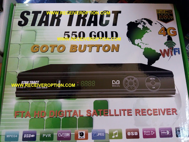STAR TRACT 550 GOLD HD RECEIVER BISS KEY OPTION