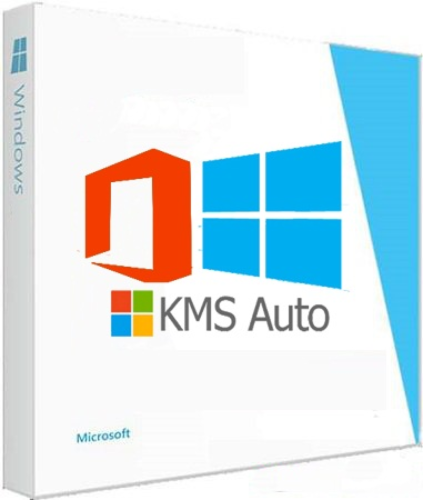 kmsauto net free download filehippo