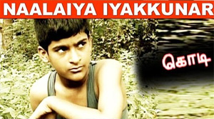 Naalaiya Iyakkunar | Kodi