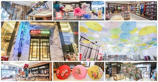 台中北屯|大振豐雨洋傘文創館|全國唯一9米高七彩LED傘|滿滿天花板傘海|國際級展場空間