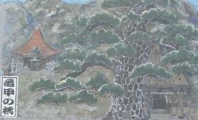 飯山の七不思議