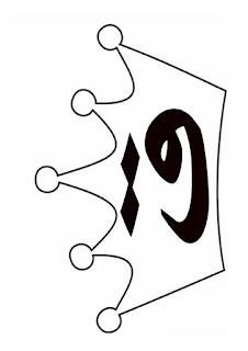 20664976 867691536718651 2998088286732466616 n - بطاقات تيجان الحروف ( تطبع على الورق المقوى الملون و تقص)