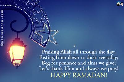 ramadan sms 2017
