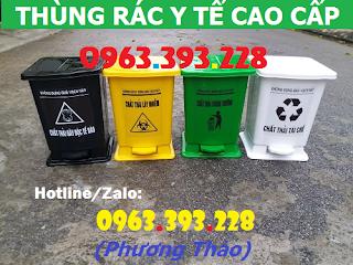 Cung cấp Thùng rác đạp chân 15L, Thùng rác y tế cao cấp tại Hà Nội