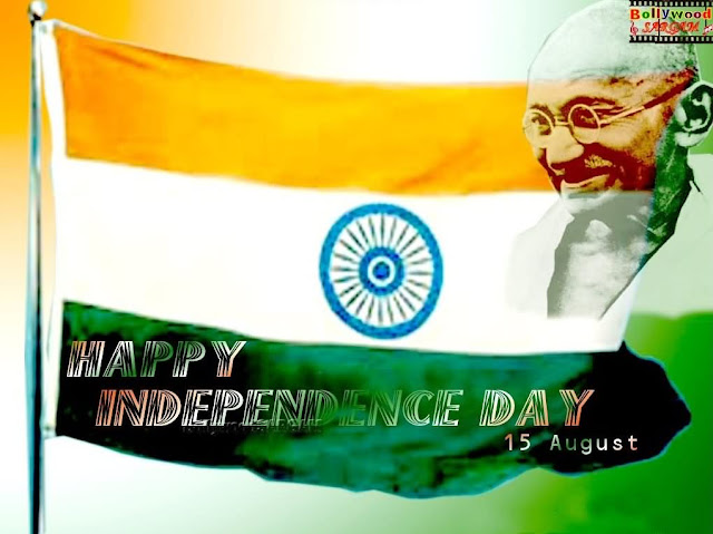 Happy 70th Independence Day Greeting cards, E-cards - 15 August cards 2017