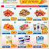 Oncost Kuwait - Latest Promotions