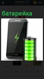 Смартфон обратной стороной и рядом батарейка для устойчивой работы гаджета