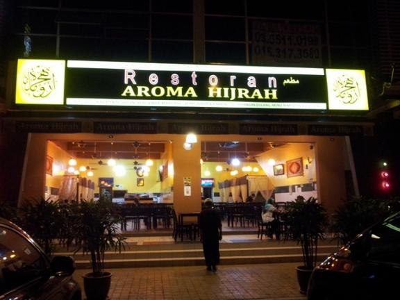 Nasi Arab Restoran Aroma Hijrah Tempat makan best di shah alam