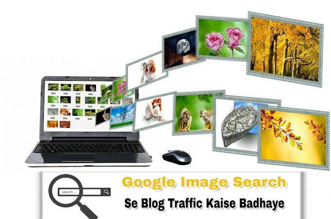Google Image Search Se Blog Ka Traffic Kaise Badhaye #Blog ImageSEO