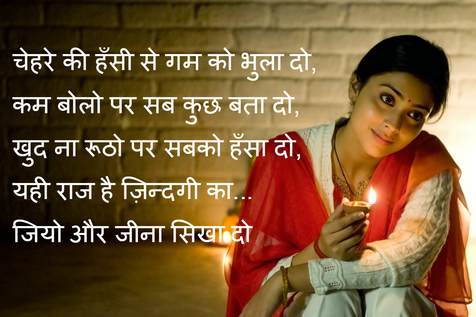 Gujarati shayari love romantic sms